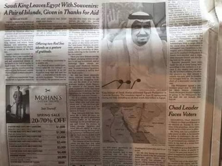 Headline about Tiran and Sanafir being ceded by Egpyt to Saudi Arabia