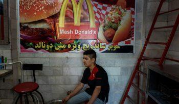 Mash Donald's in Tehran