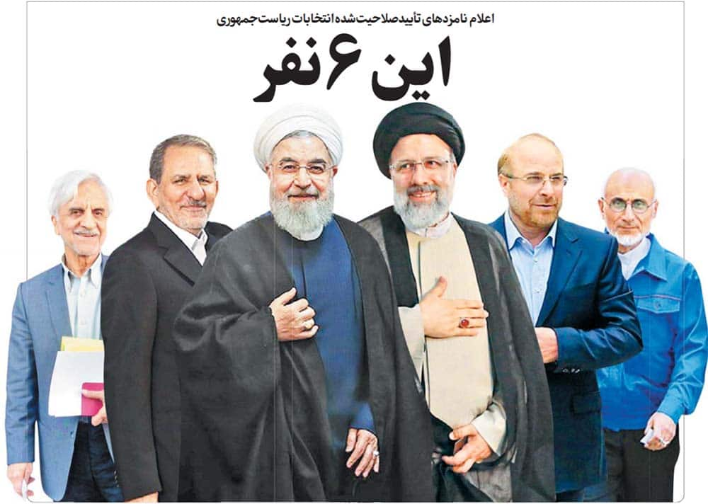 The 6 approved candidates competing in Iran's presidential election