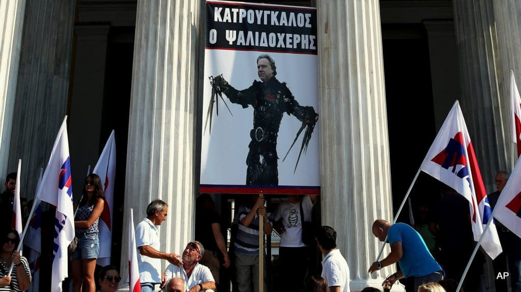 | Greek protest of water privatization | MR Online