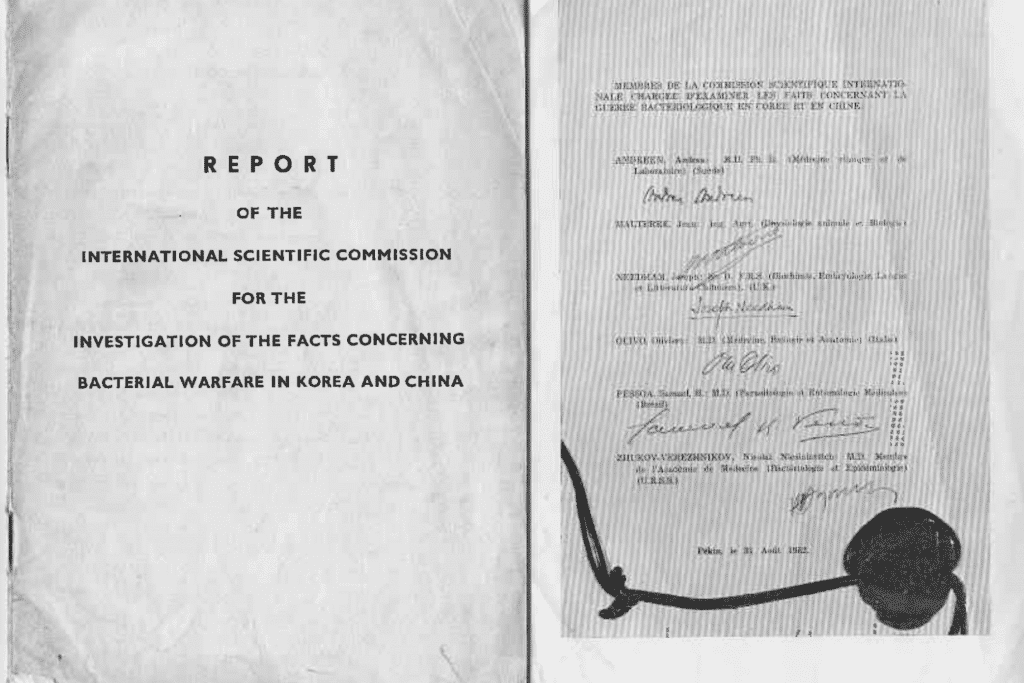 Needham report pg. 1