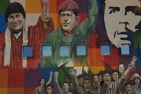 Mural commemorating the Bolivian Revolution