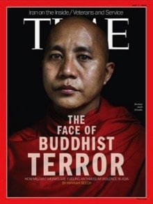 The Buddhist monk Ashin Wirathu on the cover of Time