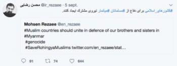 Tweet from General Mohsen Rezaei (Iran)