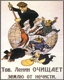 Lenin poster