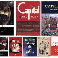 Marx's Capital at 150.
