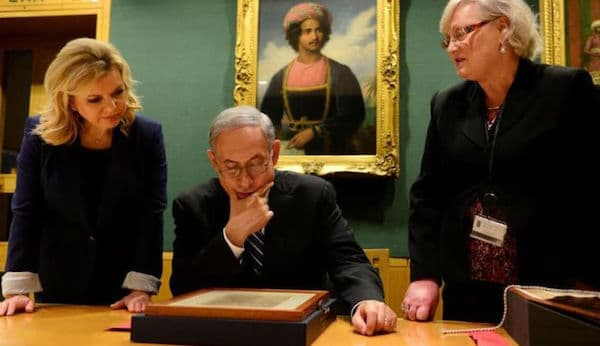 Benjamin Netanyahu reads the Balfour Declaration at the British Library. (Photo: Israel Government Press Office)