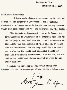 Letter from British foreign secretary Lord Arthur Balfour to Lord Rothschild