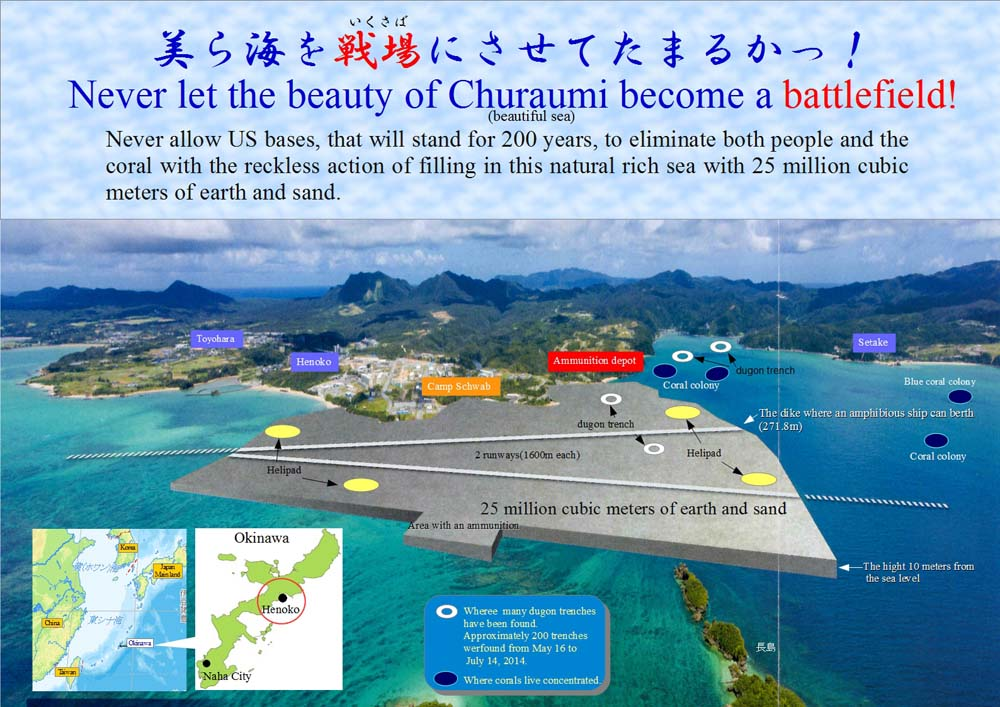 Poster against the expanded US base in Okinawa. Source: Okinawa Peace Support