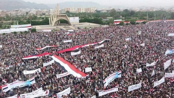 | Massive demonstration in Sanaa against the Saudiled bombing campaign in August 2016 | MR Online