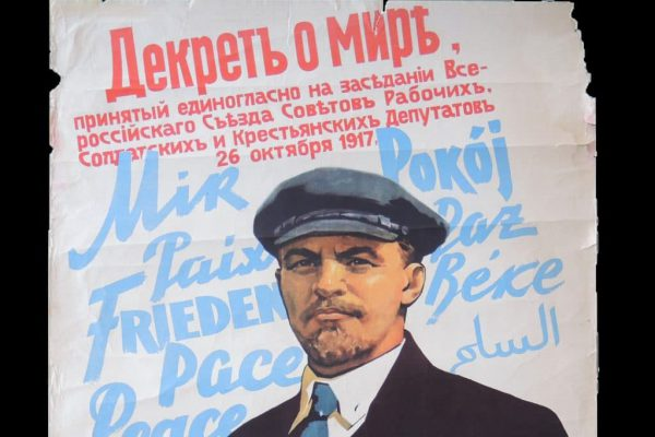 Poster of Lenin celebrating The Decree on Peace