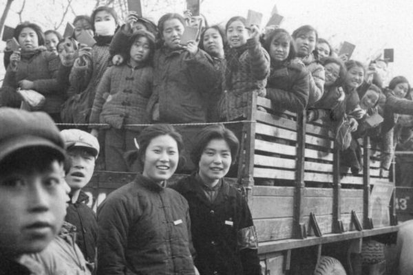 Red Guards and students