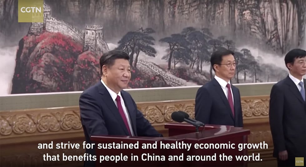 China's President Xi Jinping addressing China's Communist Party National Congress in October.