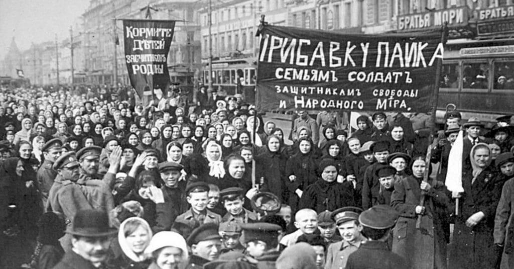 Demonstration by women in Petrograd on 1917, February 23