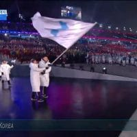 Korea at the 2018 Winter Olympics