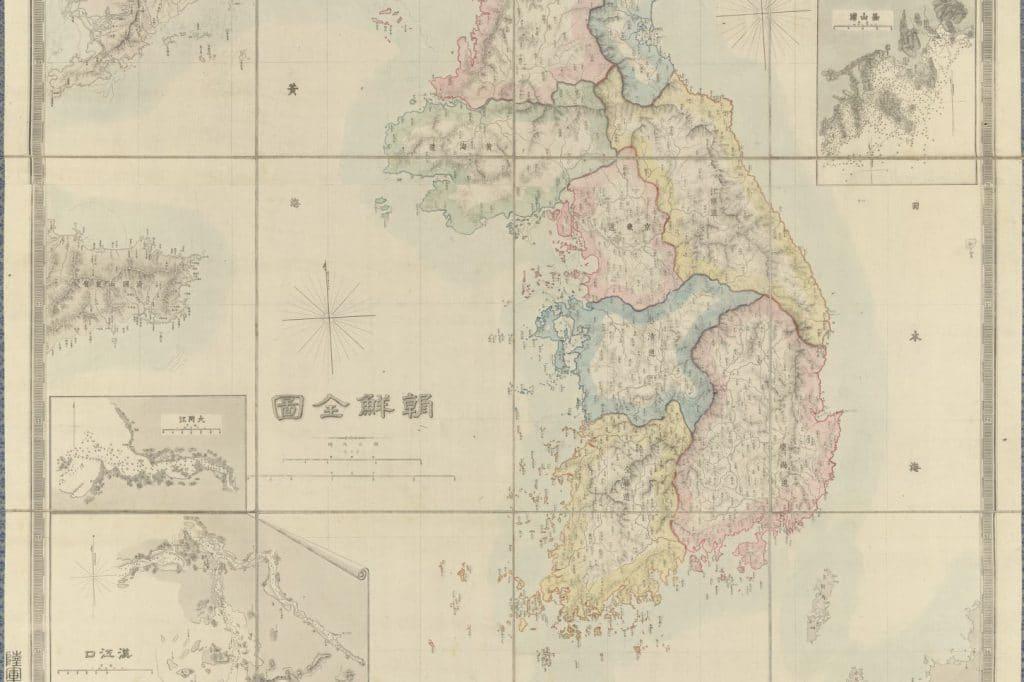   Chōsen Zenzu Korean Peninsula   MR Online