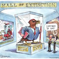 Hall of extinction