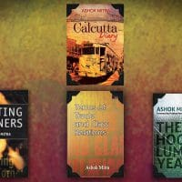 Books by Ashok Mitra