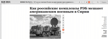| How Russian REB complexes interfere with the US military in Syria | MR Online