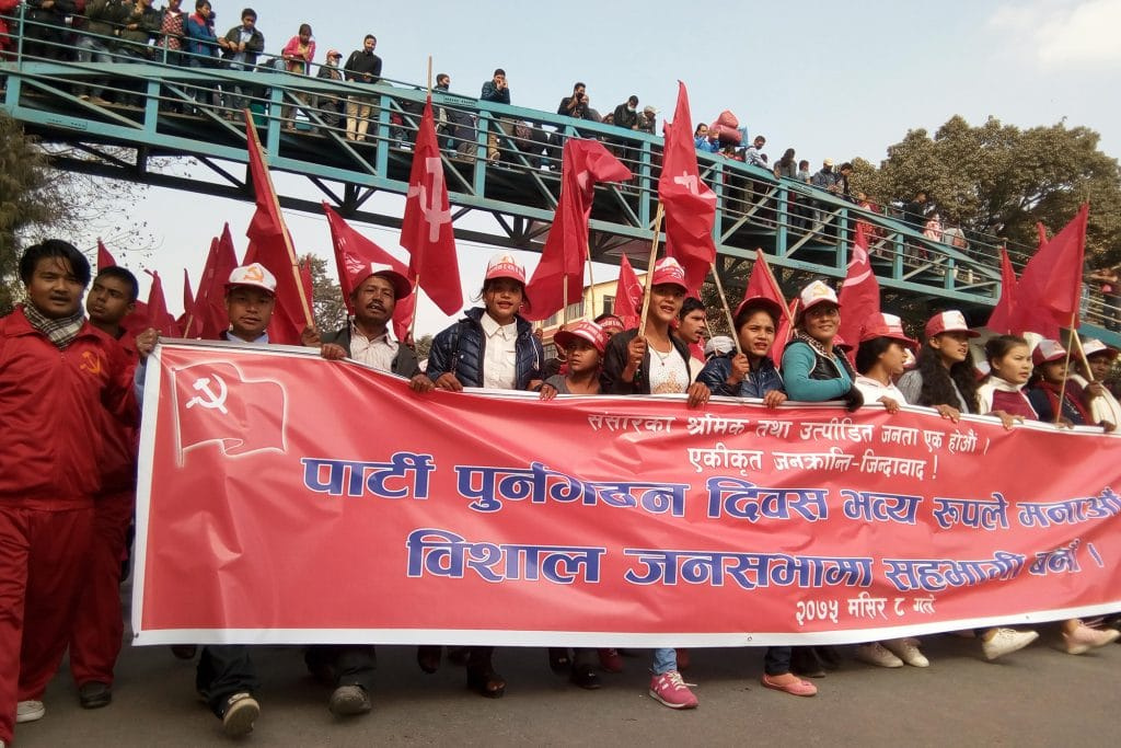 | Marchers in a rally of the Biplavled Communist Party of Nepal | MR Online
