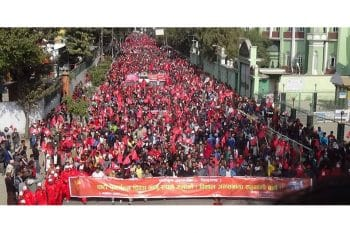 | Massive rally of the Biplavled Communist Party of Nepal | MR Online