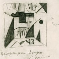 Kazimir Malevich, Victory Over the Sun (set design), 1913.