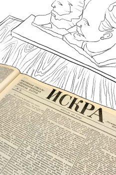 Iskra Newspaper