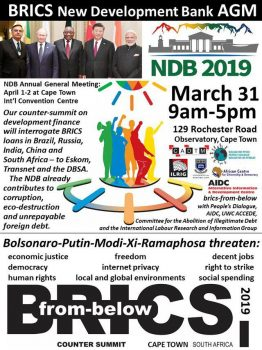 BRICS New Development Bank AGM