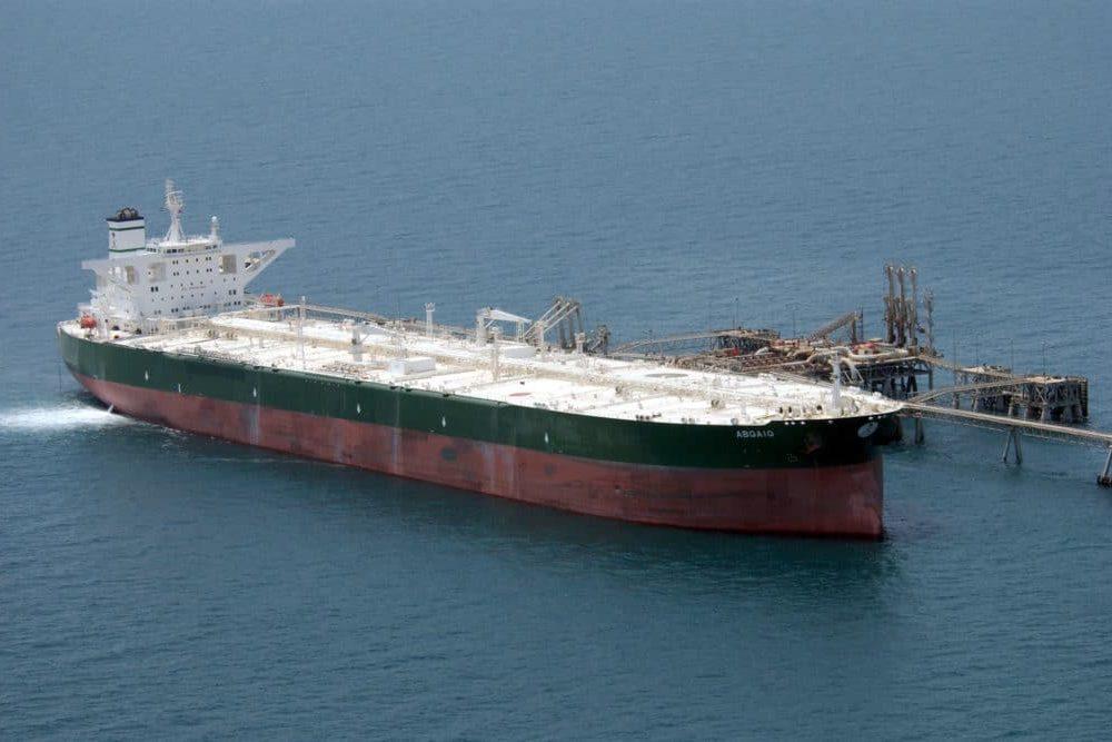 | Commercial oil tanker AbQaiq readies itself to receive oil at MinaAlBkar Oil terminal MABOT an off shore Iraqi oil installation | MR Online