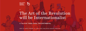 The Art of the Revolution Will Be Internationalist, based on our dossier no. 15.