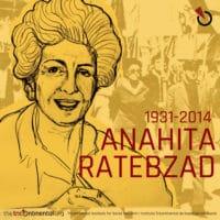 Anahita Ratebzad