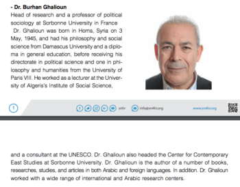 Ghalioun's bio at SNHR's website (above) fails to acknowledge his role as a leader of the opposition SNC