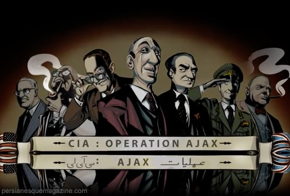 | Operation AJAX cartoon from the book Operation Ajax The Story of the CIA Coup that Remade the Middle East Mike de Seve Author Daniel Burwen Illustrator Stephen Kinzer Foreword | MR Online