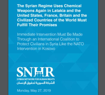 SNHR report intervention (NATO)