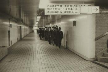 Yutaka Takanashi, Tokyo-jin, 1983.