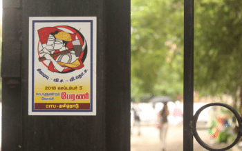 A sticker, in Tamil language, of the CITU's Tamil Nadu unit near the venue of the Mazdoor-Kisan Sangharsh Rally (Worker-Peasant Struggle Rally) organised jointly by the CITU, the All India Kisan Sabha (AIKS), and the All India Agricultural Workers Union (AIAWU). New Delhi, September 2018. Photo credits: Subin Dennis