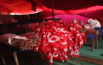 Red Flags at the camping site for participants of the Mazdoor-Kisan Sangharsh Rally (Worker-Peasant Struggle Rally) organised jointly by CITU, AIKS and AIAWU. New Delhi, September 2018. Photo credits: Subin Dennis