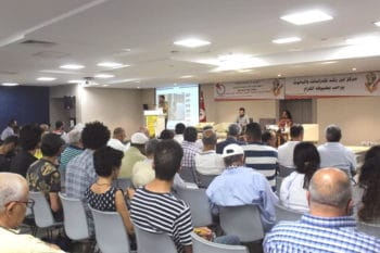 | Tricontinental Institute for Social Research held a twoday seminar in Tunis Tunisia on religion and politics to build an assessment of the role of religion in the growth of the farright | MR Online