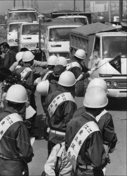 Members of the Kōtō ward assembly checking garbage trucks entering their neighbourhood, 22 May 1973. Photograph by Mainichi Shimbun.
