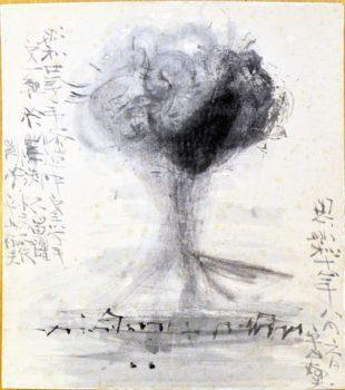 Ikuo Hirayama, Thinking Aug. 6 in the 20th year of Showa