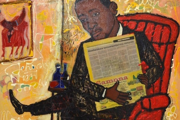 Eria Sane Nsubuga, Abeekalakasa temwesembereza mmundu (Avoid Guns when in Public Places), 2014.