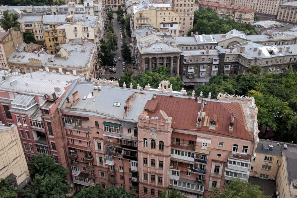 | City center Kiev Ukraine | MR Online