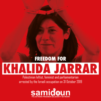Samidoun, Freedom for Khalida Jarrar, November 2019.
