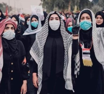 Female students protest at the University of Kufa, Iraq, November 2019
