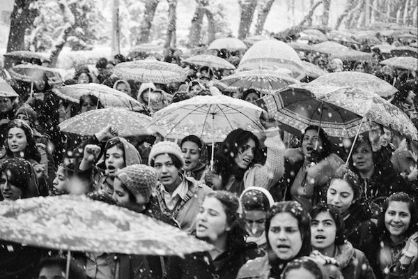 | Hangameh Golestan Witness 1979 1979 | MR Online