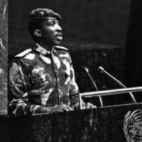 President Thomas Isidore Noel Sankara