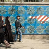US Target Outside walls of the Ex-US embassy-Taleghani street-Tehran