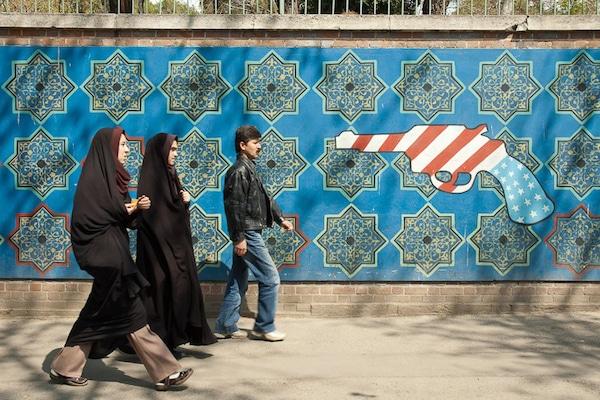 US Target Outside walls of the Ex-US embassy-Taleghani street-Tehran