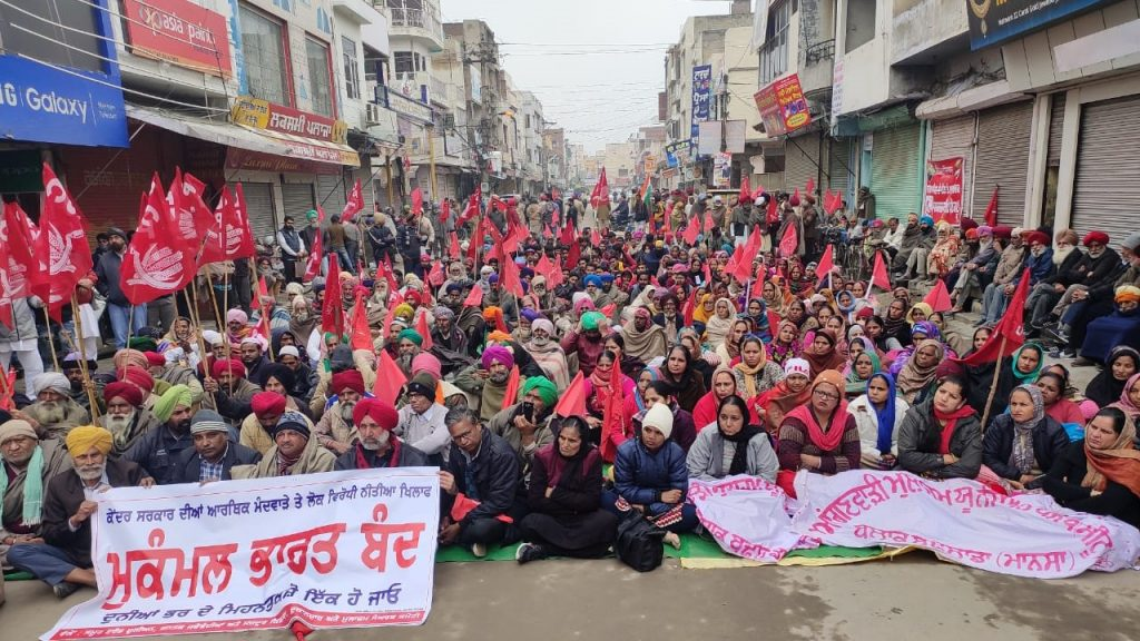 Workers in Mansa, Punjab mobilizing in the January 8 strike.