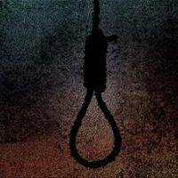 Crimen Suicidio Muerte